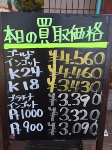 20160305gold