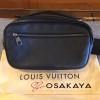 ルイヴィトンのメンズバッグをお買取いたしました