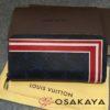 ルイヴィトンの限定モデルの長財布をお買取いたしました!