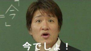 20130316_tamura_08-300x169