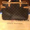 ルイヴィトンのバッグをお買取いたしました♪