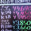 7月22日の金プラチナ買取価格です!