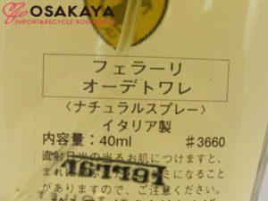 600x450-2016071800077