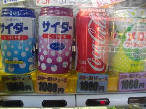 juice001