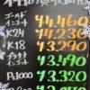 11月24日の金プラチナ買取価格を更新いたしました!
