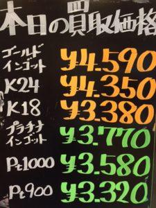 価格 1g プラチナ
