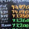 10月27日の金プラチナ買取価格を更新いたしました♪