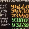 金の上昇が止まりません!\(^o^)/