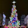 ✩12月25日の買取相場と、クリスマスフェア最終日!✩