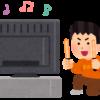 ✩7月4日の金プラチナ買取価格と、イナズマオンライン配信?!✩